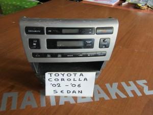 Toyota corolla 02-06 sedan χειριστήριο καλοριφέρ