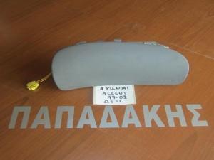 Hyundai accent 1999-2002 airbag συνοδηγού