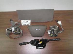 Jeep compass 2007-2011 σετ airbag καφέ
