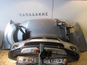 Mitsubishi outlander 2011-2013 μούρη εμπρός κομπλέ ασημί