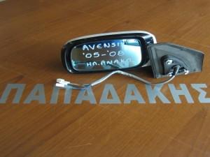 Toyota avensis 2006-2008 ηλεκτρικός ανακλινόμενος καθρέφτης αριστερός άσπρος