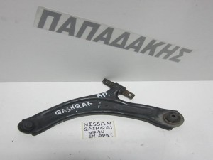 Nissan QashQai 2007-2010 (2010-2011) αριστερό ψαλίδι εμπρός *
