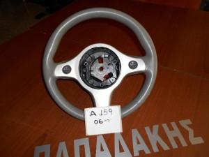 Alfa Romeo 159 2006--> βολάν τιμονιού μπεζ