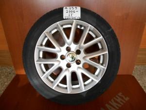 "Alfa Romeo 159 2006-->  ζαντολάστιχα αλουμινίου 4άδα 225/50/17"""