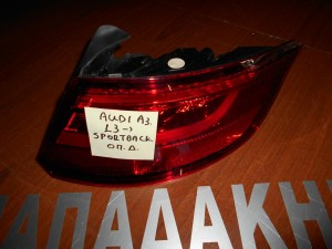 Audi A3 Sportback 2013--> φανάρι οπίσθιο δεξί