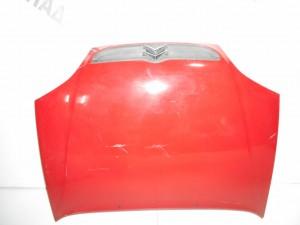 Citroen Saxo 1999--> καπό εμπρός κόκκινο