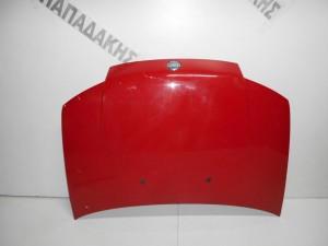Fiat Punto 1999-2003 καπό εμπρός κόκκινο