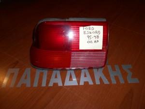 Ford Escort 1995-1998 φανάρι οπίσθιο αριστερό
