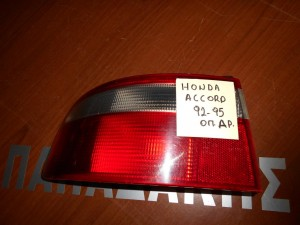 Honda Accord 1993-1997 SDN φανάρι οπίσθιο αριστερό
