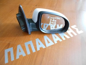 Hyundai I20 2012-2015 ηλεκτρικός καθρέπτης δεξιός με φλας λευκός