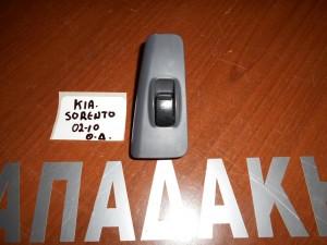KIA Sorento 2002-2010 διακόπτες παραθύρων πίσω δεξιοί