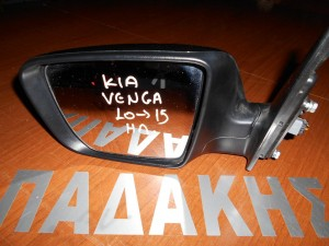 KIA Venga 2010-2015 ηλεκτρικός καθρέπτης εξωτερικός αριστερός μαύρος
