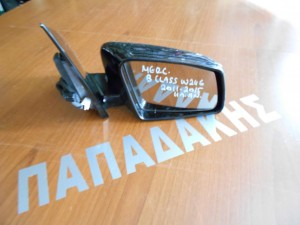 Mercedes B Class W246 2011-2015 ηλεκτρικός καθρέπτης δεξιός ανακλινόμενος μαύρος