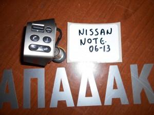 Nissan Note 2006-2013 χειριστήρια τιμονιού