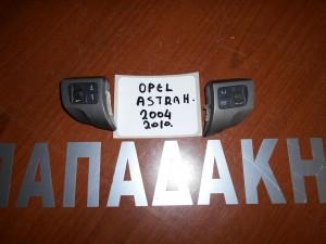 Opel Astra H 2004-2010 χειριστήρια τιμονιού