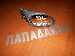 Opel Vectra B 1999-2002 καθρέπτης ηλεκτρικός δεξιός ασημί