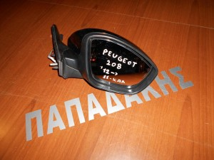 Peugeot 208 2012--> καθρέπτης εξωτερικός δεξιός ηλεκτρικός ανακλινόμενος 11 καλώδια μαύρος