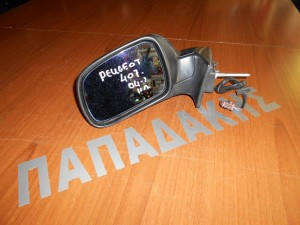 Peugeot 407 2004--> καθρέπτης αριστερός ηλεκτρικός γκρι