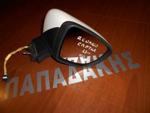 Renault Captur 2013--> καθρέπτης εξωτερικός δεξιός ηλεκτρικός άσπρος