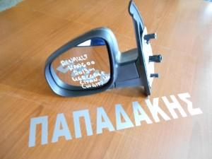 Renault Kangoo 2013--> ηλεκτρικός καθρέπτης αριστερός σκουρο ασημι