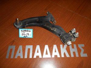 Chevrolet Spark 2010-2013 ψαλίδι εμπρός αριστερό