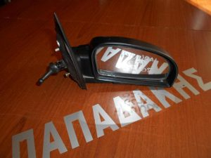Hyundai Getz 2002-2010 καθρέπτης δεξιός μηχανικός άβαφος