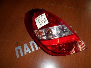Hyundai I20 2009-2012 φανάρι πίσω αριστερό