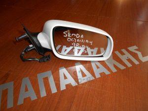 Skoda Octavia 4 1998-2004 καθρέπτης δεξιός ηλεκτρικός άσπρος