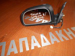 Toyota Carina E/Corona 1991-1995 καθρέπτης αριστερός ηλεκτρικός άβαφος