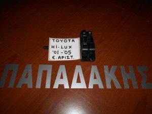 Toyota Hi-Lux 2001-2005 διακόπτης ηλεκτρικών παραθύρων εμπρός αριστερός διπλός