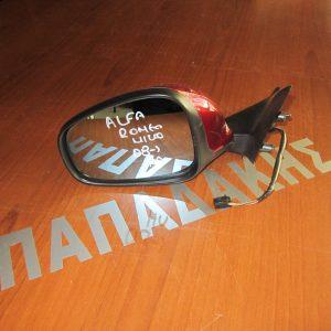 Alfa Romeo Mito 2008- καθρέπτης αριστερός ηλεκτρικός μπορντώ
