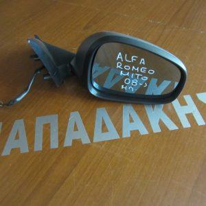 Alfa-Romeo Mito 2008- καθρέπτης δεξιός ηλεκτρικός 7 καλώδια χρώμιο ματ