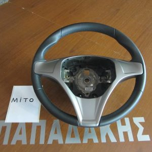 Alfa Romeo Mito 2008-  βολάν τιμονιού
