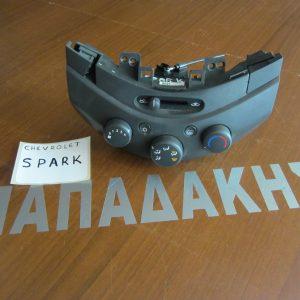 Chevrolet Spark 2010-2013 χειριστήριο καλοριφέρ - A/C
