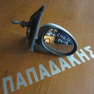 Citroen C1 2006-2014 καθρέπτης δεξιός μηχανικός ασημί