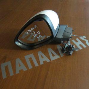 Citroen C3 2009-2016 καθρέπτης αριστερός ηλεκτρικός άσπρος