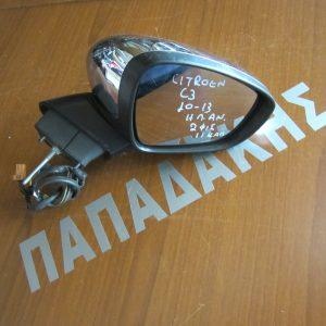 Citroen C3 2010-2013 καθρέπτης δεξιός ηλεκτρικός 11 καλώδια 2 φις χρώμιο