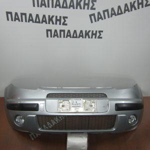 Citroen C3 Pluriel 2003-2010 προφυλακτήρας εμπρός ασημί