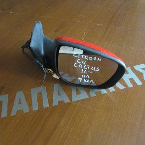 Citroen C4 Cactus 2014-2017 καθρέπτης δεξιός ηλεκτρικός 7 καλώδια κόκκινος