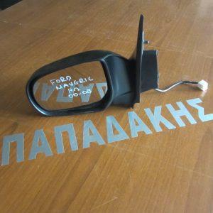 Ford Maverick 2000-2008 καθρέπτης αριστερός ηλεκτρικός