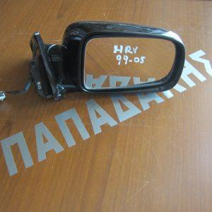 Honda HRV 1999-2005 καθρέπτης δεξιός ηλεκτρικός μαύρος
