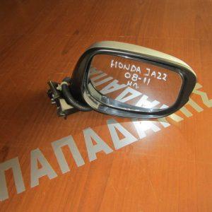 Honda Jazz 2008-2011 καθρέπτης δεξιός ηλεκτρικός ασημί