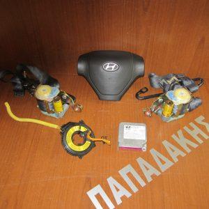 Hyundai Coupe F.X  2001-2007 ΣΕΤ AIR-BAG  (A/B οδηγού-2 ζώνες-ροζέτα τιμονιού-εγκεφαλάκι-ταμπλώ μαύρο με δεξί Α/Β)