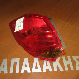 KIA Ceed 2013- 5θυρο φανάρι οπίσθιο αριστερό