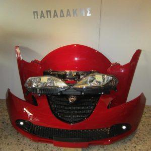 Lancia Y 2011-  μετώπη-μούρη κομπλέ κόκκινη (καπώ-2 φτερά-2 φανάρια-προφυλακτήρας-μετώπη κομπλέ με ψυγεία-intercooler κ τραβέρσα)