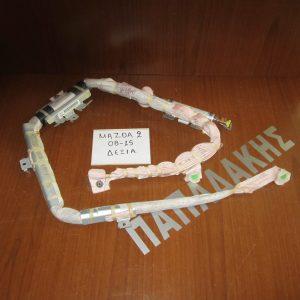 Mazda 2 2007-2014  AIR-BAG ουρανού (κουρτίνες) δεξιά