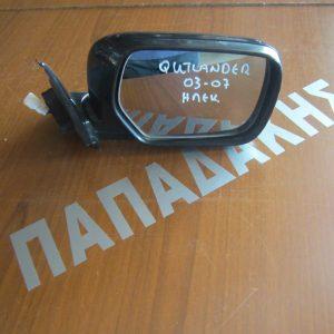 Mitsubishi Outlander 2003-2007 καθρέπτης δεξιός ηλεκτρικός μαύρος