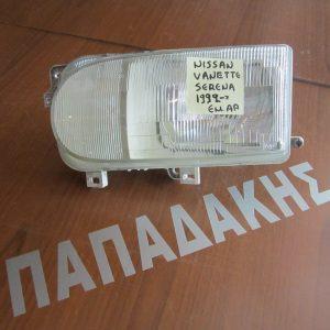Nissan Serena-Vanette 1992- φανάρι εμπρός αριστερό απλό-μονό καθρέπτης