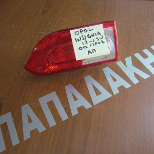 Opel Insignia 2013- SW αριστερός οπίσθιος φανός του προφυλακτήρα