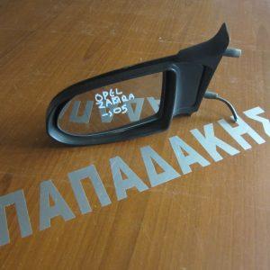 Opel Zafira -2005 καθρέπτης αριστερός ηλεκτρικός μαύρος
